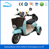 1500 Watt 60v 3 Wheel Adult Electric Tricycle for Handicapped
