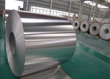 household aluminium foil raw materials of aluminum foil
