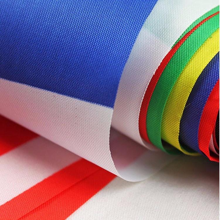 flag detail.jpg