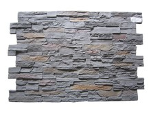 artificial rock stone panel, store decoration wall panel. interior or exterior home decoration