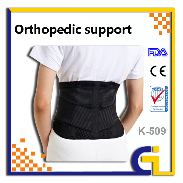 Back Care Waist Trimmer Belt, High Quality Hook And Loop Waist Band