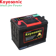 12V 50AH Wet Cell Battery Sealed Lead Acid Maintenance Free Car Battery Vehicle battery