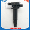 Auto Parts Denso Ignition Coil OEM