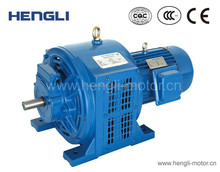 YCT Ajutable Speed Three Phase Electric Motor