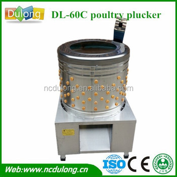 CE approved best selling DL-60C automatic poultry plucker machine