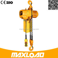 Welded Vital Low Headroom Electric Chain Bs Standard Ordinary Chain Hoist (HHBB03-01SE(189))