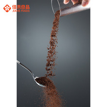 High Quality And Inexpensive Slimming Instant Coffee