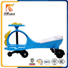 wholesale simple design kids plasma car with funny animal toy