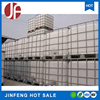 Factory Sale Various Widely Used Emulsion
