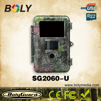 New product bolyguard scouting trail camera SG2060-U with two focus 940nm Black IR