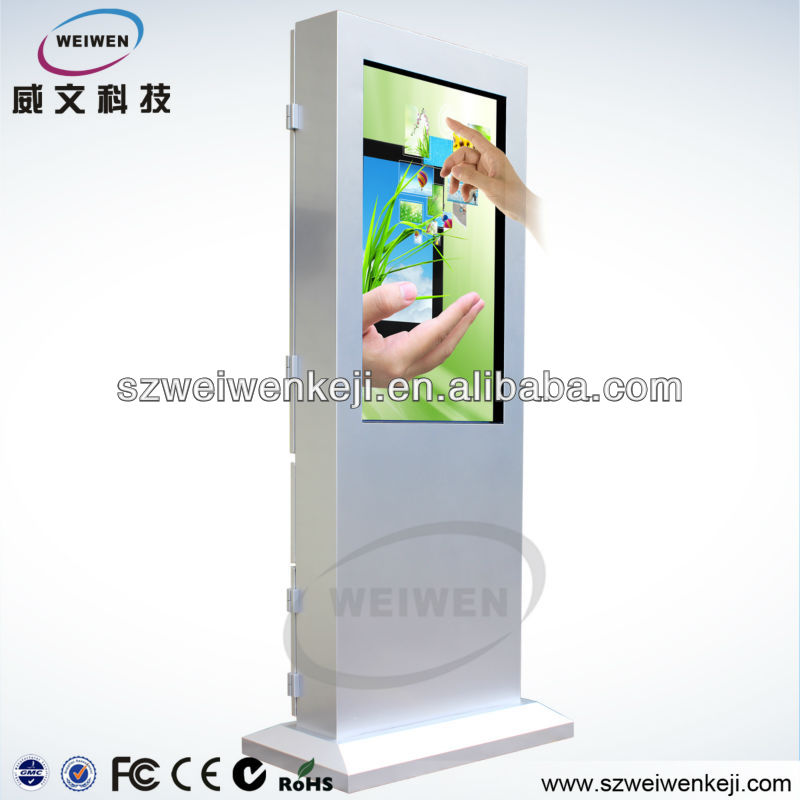computer monitor mirror lcd screen advertising display outdoor