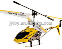Syma S107G newest 3ch mini rc helicopter with gyro 2013