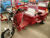 41-80 km Range per Power electric tricycle/front loading cargo tricycle/eec trike 3 wheel tricycle