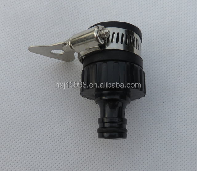 Car Wash Water Gun Sprayer Faucet Clear Soft Rubber Universal Joint Connector