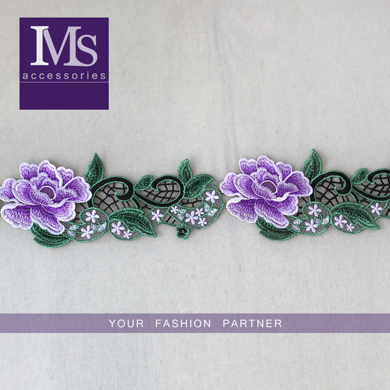 High class beautiful 9.5cm width water soluble embroidery lace trims