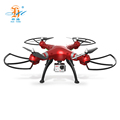 Best selling 2 pixel switching drone con camara for hd aerial