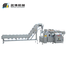 Mingbo Trade Assurance Electric Continuous Rotary Food Vacuum Package Machine