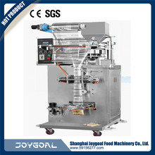 Professional horizontal pillow packaging machine of China