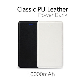 High quality ABS With built in cable Li-Polymer 10000mAh Mobile Power Bank
