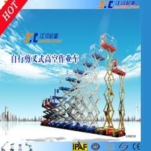 Top Quality Self-Propelled Hydraulic Scissor Lift Skylift