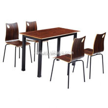 guangzhou restaurant furniture restaurant furniture spain