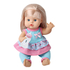2016 Latest 14 Inch Baby Doll