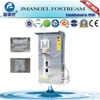 Ce Standard High Quality Automatic Packing Tubular Water Bag Machine 3L