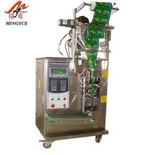 factory price Automatic cosmetics samples powder packing machine