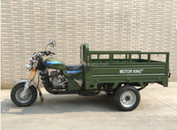 2017 WUXI factory 150cc more power/ stronger king, enclosed cargo box three wheel motor, tricycle