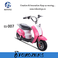 Yongkang Mototec mini scooter 50cc moped gas pocket bike pink color children scooter