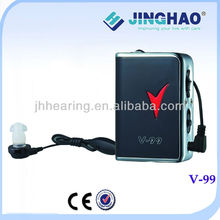 rechargeable hearing aid for sale cheap price in India