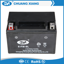 valve regulated lead acid battery 12v 9ah