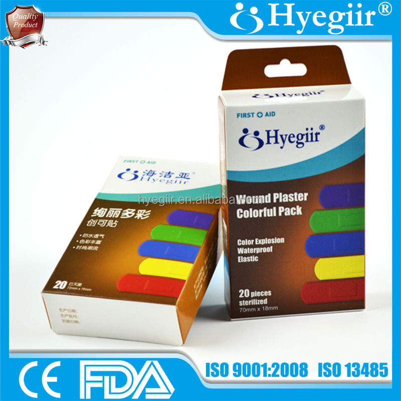 Coloful Plaster And Box Band aid with CE FDA And ISO Ceriticificates