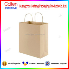 2017 new design kraft paper bag ,gift bag