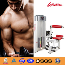 Back machine effective fitness gym back muscle exercise equipment