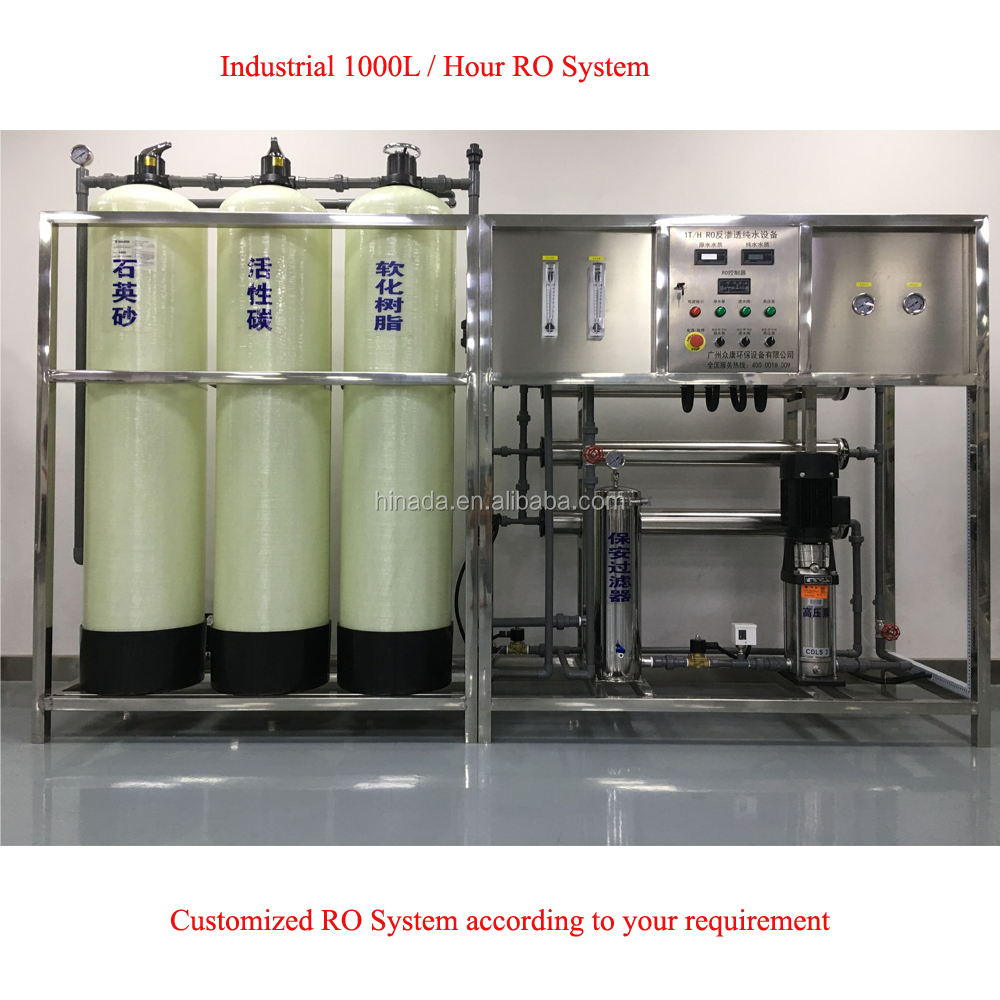 RO Water Treatment Machine Commercial RO Water Purify <strong>System</strong>