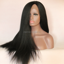 wholesale black beauty supply jet dark 22 inches chinese hair yaki straight full lace wig