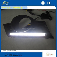 Factory price Led Daytime Running Light for Haval H3 auto parts accessories 2012