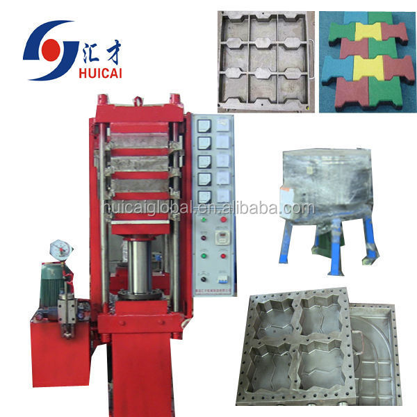 Rubber Tile Production Line/Mixer/Mold/Vulcanizer