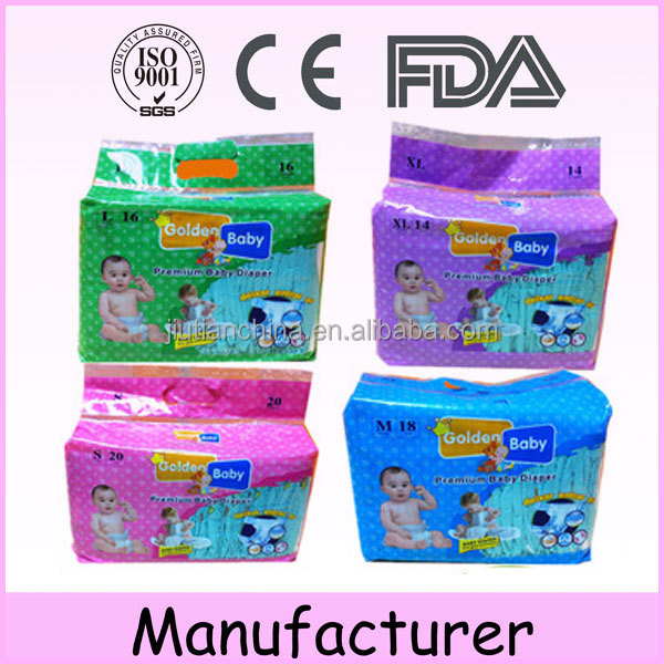 OEM customized size and brand wholesale china free sample baby diapers pampering pants for baby