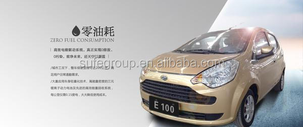 Factory Price CE Approved Smart Electric Car 1000W For Sale