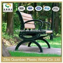 China Beautiful Composite chair wpc products