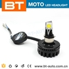 2016 Hot-Selling Motorcycle Parts LED H6 Moto Light 16W/21W