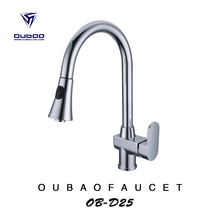 Oubao sanitary ware factory professional technology zinc alloy kitchen mixer pull out faucet