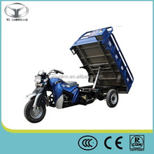 200cc /250cc tricycle,best quality,dumper