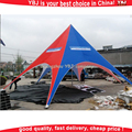 2016 YBJ custom Outdoor star shade tent,star tent,star shelter tent for event