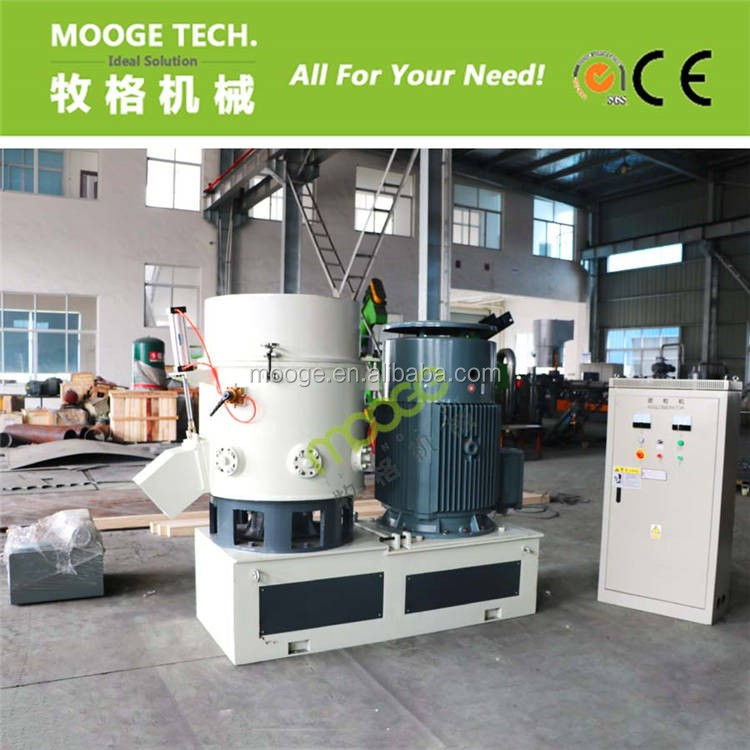 Recycling PE/PP film woven bags non-woven plastic agglomerator machine