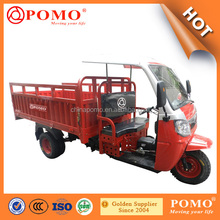 Wholesale Price POMO Tricycle 300Cc Max Load 1Ton Popular Gasoline Yellow Pedicab Adult Trike Petrol 3 Wheel Motorcycle