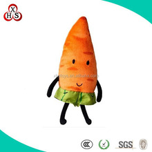 Cute Plush Stuffed Carrot Vegetable Toy