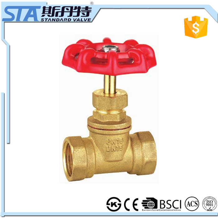 ART.4014 Knife brass gate valve prolong BSP thread gate valves oil water and gas female thread connection with ISO cetificate